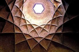 پیشینه تاریخی استان مرکزی